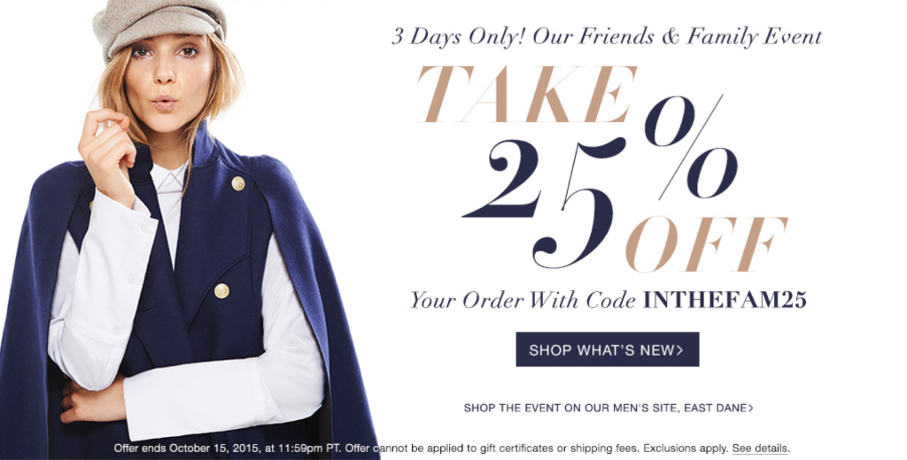 Screen Shot: SHOPBOP